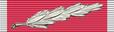 Медаль Империи Галантность, гражданская лента 1937-40, с серебряной лавровой ветвью.png