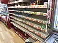 Empty shelves in Don Quijote Shin-Okubo Eki-Mae Branch affected by Typhoon Hagibis 20191011 133321.jpg