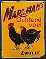 Enamel advertising sign, Marsman's Ochtendvoer, Zwolle, Woud & Bekkers blikfabriek.JPG