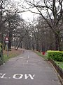 Entrance to Grangewood Park from Grange Road - geograph.org.uk - 1094015.jpg