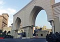 Entrance to St Regis in Al Qassar.jpg