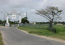 Photograph of the Entrance to the University of Guyana