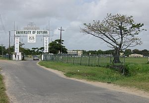 University of Guyana - Image: Entrance to UG