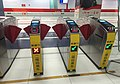 Entry faregates of AEL Sanyuanqiao Station (20171129091610).jpg