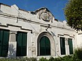 Escola Montserrat Malgrat de Mar 2.jpg