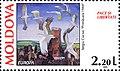 Europa 1995 Moldova 03.jpg