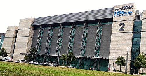 tel aviv convention center pavilion 2 - 1280×669