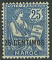 FRENCHMOROCCO0018.jpg