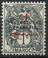 FRENCHMOROCCO0038a.jpg