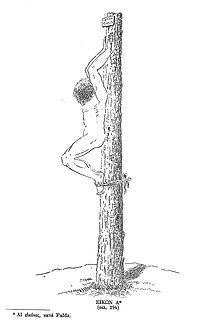 Forma del instrumento de ejecucin de Jess  Wikipedia la