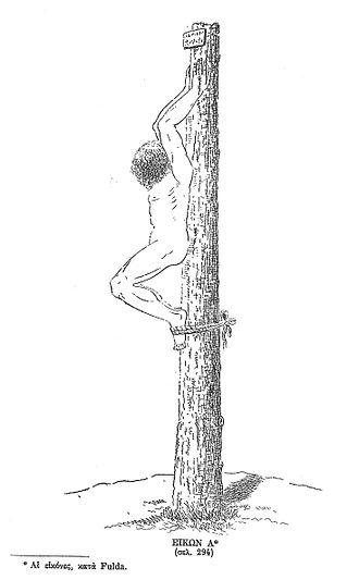 Crux simplex - Crux simplex by Herman Fulda in Das Kreuz und die Kreuzigung, p. 106