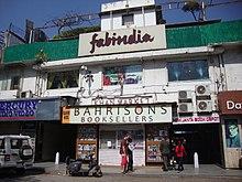 Fabindia Wikipedia