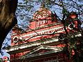 Facade of Colonial-Era Shama Ghurn Law Infirmary - College Street - Kolkata.jpg
