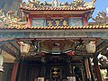 Facade of the Hsinchu Dongning Temple 01.jpg