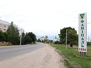Фаниполь,  Минская Область, Беларусь