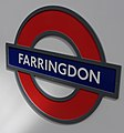 Farringdon station MMB 19.jpg