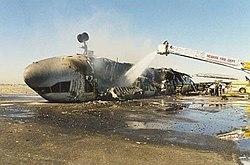 Авария MD-11 в Ньюарке