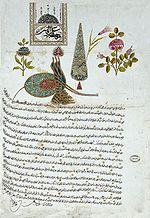 http://upload.wikimedia.org/wikipedia/commons/thumb/e/e5/Ferman_Mahmud_I.jpg/150px-Ferman_Mahmud_I.jpg