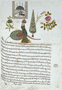 Ferman Mahmud I