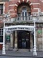 Finsbury Town Hall Rosebery Avenue Clerkenwell London EC1R 4RP (3).jpg