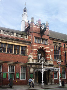 Laines theatre arts ofsted report