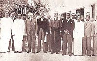 First Cabinet of Ceylon.jpg