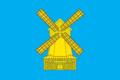 Flag of Kamskie Polyany (Tatarstan).png