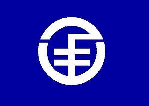 Kannami - Image: Flag of Kannami Shizuoka
