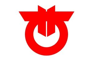 Okegawa, Saitama - Image: Flag of Okegawa Saitama