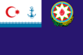 Flag of the President of Azerbaijan on board of MES ship.png