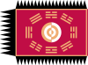 Flag of the king of Joseon.svg