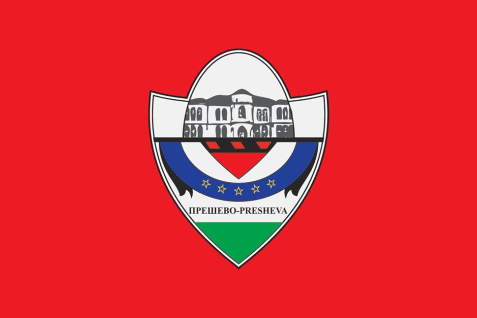 Застава општине Прешево