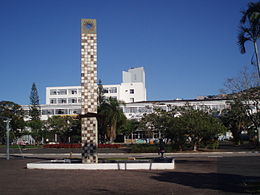 View over the central square of the main campus.