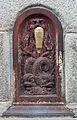 Fonte da Casa de la Vall. Andorra 160.jpg
