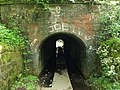 Footpath underpass (beneath canal and road) - geograph.org.uk - 930447.jpg