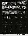 Ford A4082 NLGRF photo contact sheet (1975-04-17)(Gerald Ford Library).jpg