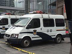 Ford Transit - Wikipedia