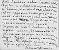 Fragment otkrytki Tsvetaevoj Choumovu 24 03 1926.jpg
