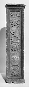 fragment van een schouw - buren - 20045242 - rce