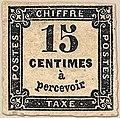 France 1864-04 15c postage due stamp M3IB.jpg