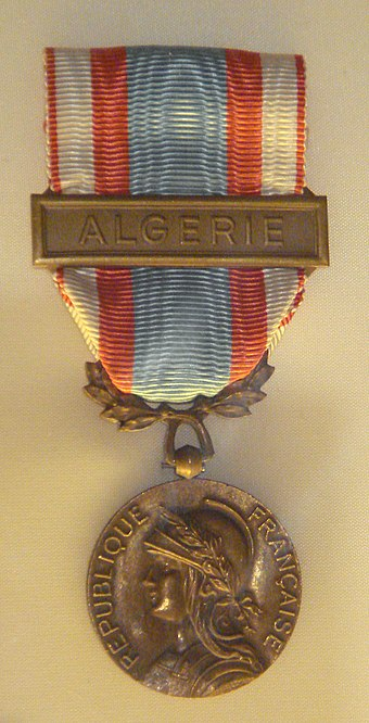 French North African Operations medal, 11 January 1958 French North African Operations medal law of 11 January 1958.jpg