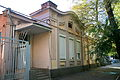 Frunze house Kharkov.JPG