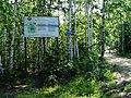 G. Karabash, Chelyabinskaya oblast', Russia - panoramio.jpg