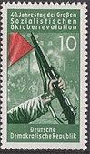 GDR-stamp GDR-stamp 40 J. Oktoberrevolution 10 1957 Mi. 601.JPG