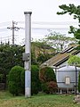 "GPS Continuous Observation Point ""Chiba Ichikawa 93023"" - panoramio.jpg"