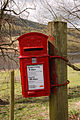 GVIR Lamp box at Ladybower.JPG