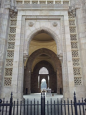 Gateway of India - The halls inside the Gateway of India