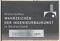 Gedenktafel Platz der Luftbrücke 5 (Temph) Historisches Wahrzeichen der Ingenieurbaukunst in Deutschland.jpg