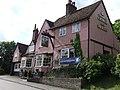 George and Dragon Pub - geograph.org.uk - 808594.jpg