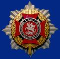 Georgia MIA SOD logo.PNG